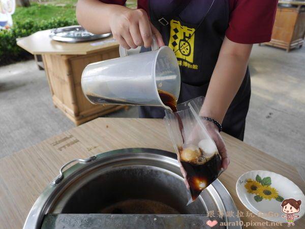 1.de-food台灣滷味博物館mu