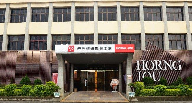 10.hjtilemuseum宏洲磁磚觀光工廠
