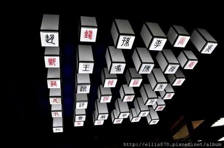11.台灣印刷探索館mu