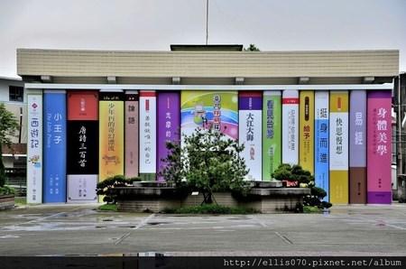 11.台灣印刷探索館mu2