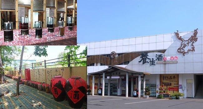 11.隆田觀光酒廠