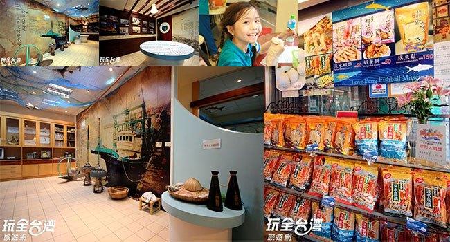 15.fishball登峰魚丸博物館