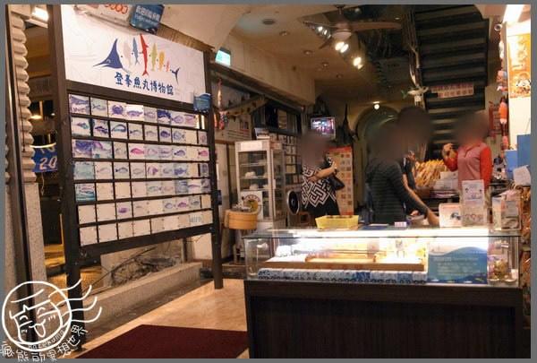 15.fishball登峰魚丸博物館mu