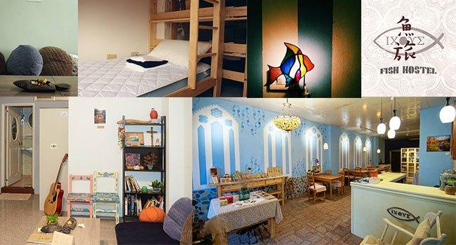 30.魚旅旅舍FISH-hostel