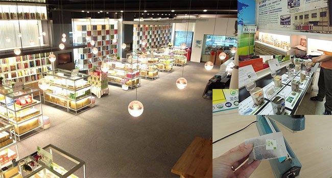 7.biotanico.com港香蘭綠色健康知識館
