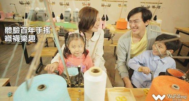 9.wufuyang吳福洋襪子故事館