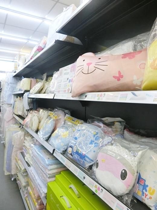 嬰兒用品高雄,高雄嬰兒用品價格,高雄嬰兒用品評價,高雄嬰兒用品介紹,高雄嬰兒用品分享,高雄嬰兒用品價錢,高雄嬰兒用品比較,高雄嬰兒用品評論,高雄嬰兒用品,高雄嬰兒用品推薦,高雄嬰兒用品店,嬰兒用品店 高雄,高雄嬰兒用品專賣店,高雄嬰婦用品店,嬰婦用品店 高雄,高雄嬰婦用品推薦,高雄嬰婦用品專賣店,高雄婦幼用品,高雄婦幼用品推薦,高雄婦幼用品店,婦幼用品店 高雄,高雄婦幼用品專賣店,高雄婦幼用品便宜,高雄婦幼用品展,高雄嬰兒用品推薦,高雄嬰兒用品專賣店,高雄親子生活館批發推薦,高雄媽媽寶寶用品百貨推薦,高雄便宜婦幼用品推薦