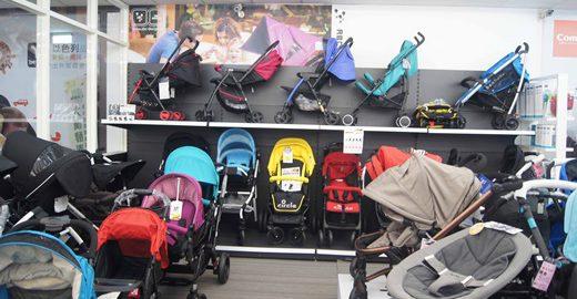 嬰兒用品台中,台中嬰兒用品價格,台中嬰兒用品評價,台中嬰兒用品介紹,台中嬰兒用品分享,台中嬰兒用品價錢,台中嬰兒用品比較,台中嬰兒用品評論,台中嬰兒用品,台中嬰兒用品推薦,台中嬰兒用品店,嬰兒用品店 台中,台中嬰兒用品專賣店,台中嬰婦用品店,嬰婦用品店 台中,台中嬰婦用品推薦,台中嬰婦用品專賣店,台中婦幼用品,台中婦幼用品推薦,台中婦幼用品店,婦幼用品店 台中,台中婦幼用品專賣店,台中婦幼用品便宜,台中婦幼用品展,台中嬰幼兒用品推薦,台中嬰幼兒用品百貨介紹,台中嬰兒床便宜,台中嬰兒推車專賣店