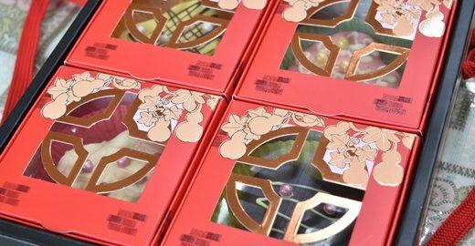 喜餅,推薦喜餅,喜餅品牌,結婚喜餅禮盒,喜餅禮盒推薦,推薦喜餅禮盒,大餅,喜餅推薦,喜餅價格,喜餅價位,喜餅禮盒,手工喜餅,法式喜餅,中式喜餅,西式喜餅,喜餅試吃,訂婚喜餅,結婚大餅,中西式喜餅,結訂婚喜餅,結婚喜餅推薦,結婚喜餅品牌,喜餅試吃心得,喜餅試吃分享,西式喜餅試吃,好吃喜餅推薦,喜餅價格比較,喜餅手工餅乾